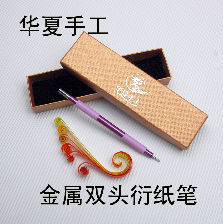 Китайский ручной металлическая ручка ширины двойной объем тома том 4 Ян Чжан Ян Ян перо инструмент бумаги бумага