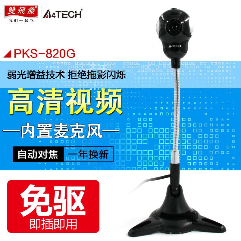 Аудио и видео конференц-системы Артикул 19737971755