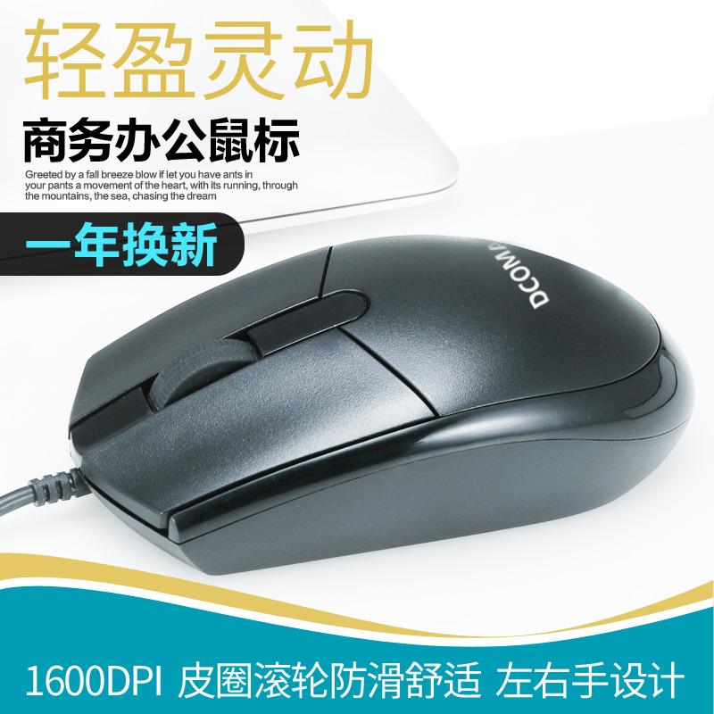 Проводные мышки Артикул 26970092286