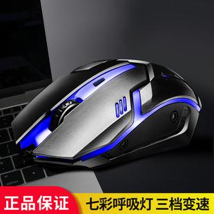 笔记本台式机电脑有线鼠标USB游戏静音无声牧马人电竞机械家用办公华硕联想戴尔电脑通用鼠标光电鼠标G100