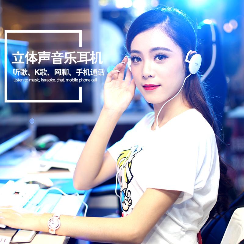 挂耳式音乐运动耳机手机耳机耳麦重低音耳挂式头戴式台式机电脑手机耳机游戏耳机笔记本通用耳麦声丽SH-903