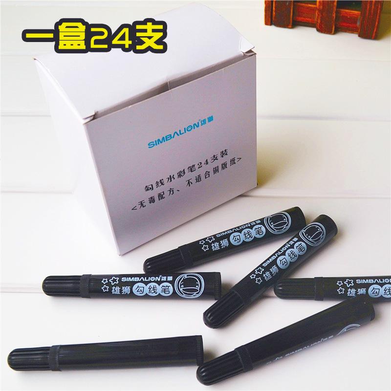 24 коробка наряд тайвань мужчина лев черный акварель крюк линии ручка живопись крюк край карандаш