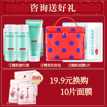 Skincare Whitening Isolated Sunscreen Female facial BB Student flagship store official website Winter genuine set two in-oneness