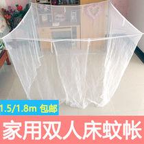 加密文帐子防蚊夏季单门1.5m双人床1.8m床家用蚊帐老式简约普通