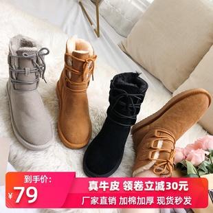 韩版 新款 中筒真皮雪地靴防滑加厚加棉系带女靴学生女靴子 2020冬季