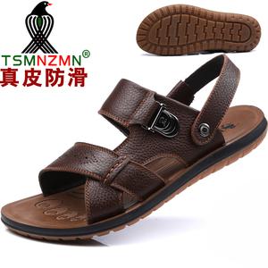 男鞋2021男鞋新款凉鞋男夏季真皮牛皮男士沙滩鞋牛筋底鞋子凉拖鞋