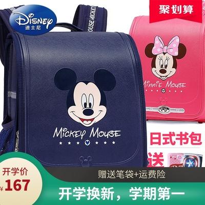迪士尼书包小学生男童女童1-3一5年级男孩女日本书包护脊儿童背包