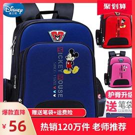 迪士尼书包小学生男童女童一二三到六年级超轻便护脊减负儿童背包