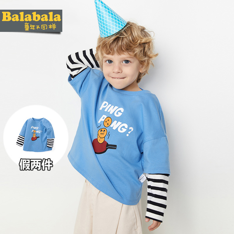 Balabala boy's long sleeve T-shirt, little boy's spirit, T-shirt, children's fake two bottoms, spring 2020