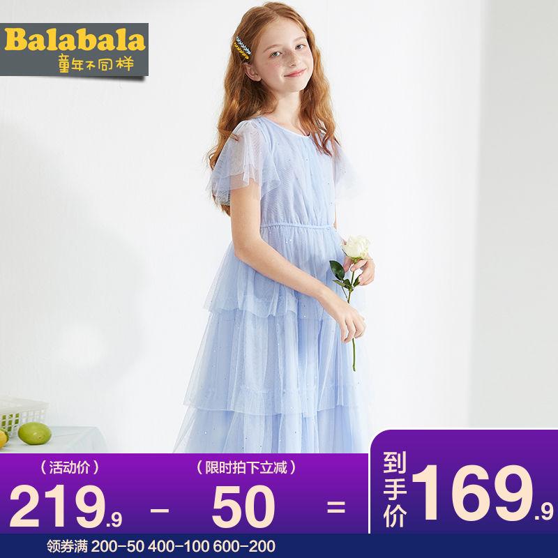 巴拉巴拉女童連衣裙2020夏裝新款童裝中大童蛋糕裙兒童公主裙紗裙