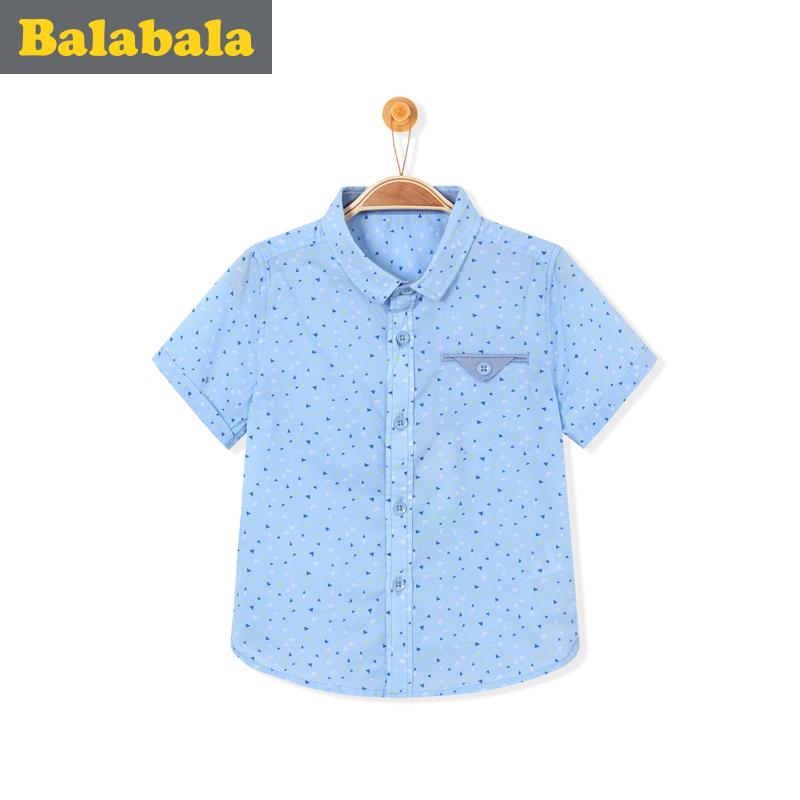 巴拉巴拉男童純棉寶寶襯衣