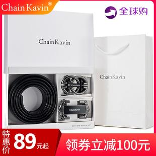 专柜正版ChainKavin/CK皮带男真皮自动扣百搭青年潮牛皮G腰带礼盒图片