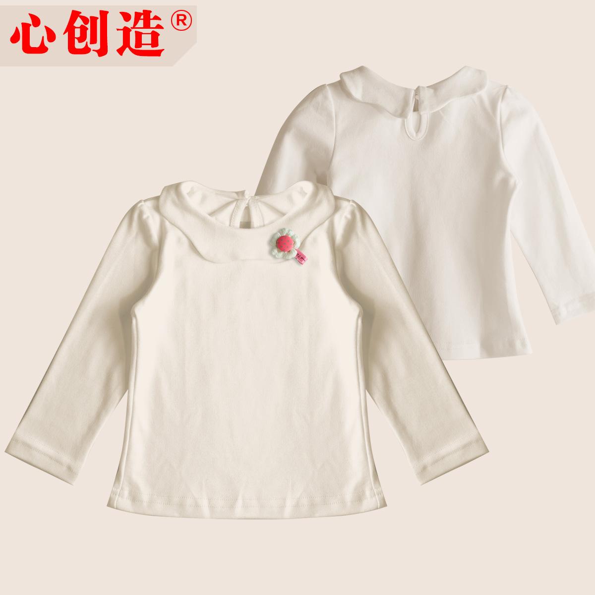 女寶寶純棉圓領百搭打底衫