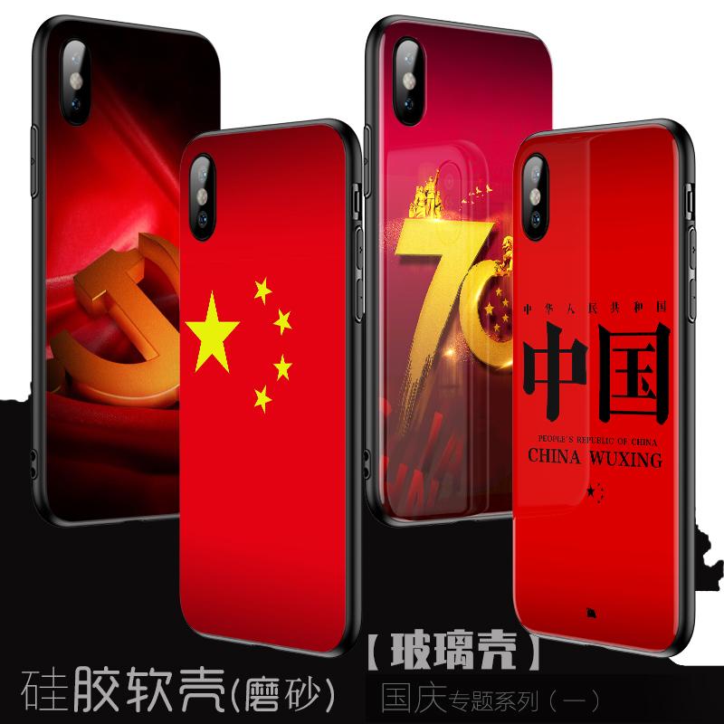 红旗手机壳一加7Pro 6T 5T 3T国庆节爱国热血精忠报国诺基亚X7 X6