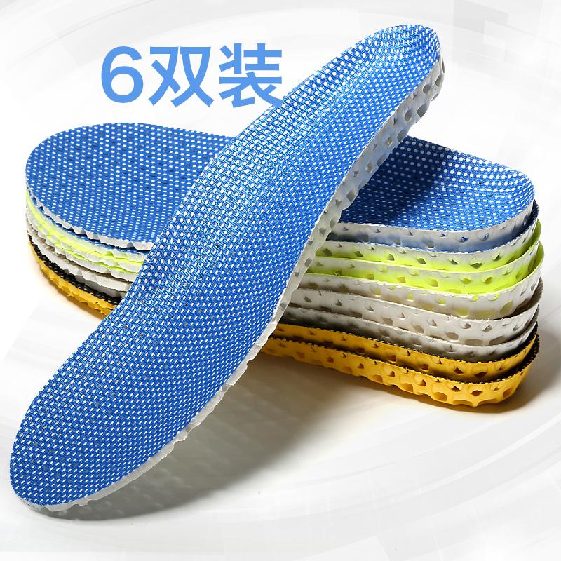 Стельки для комфорта обуви Артикул 615086817372
