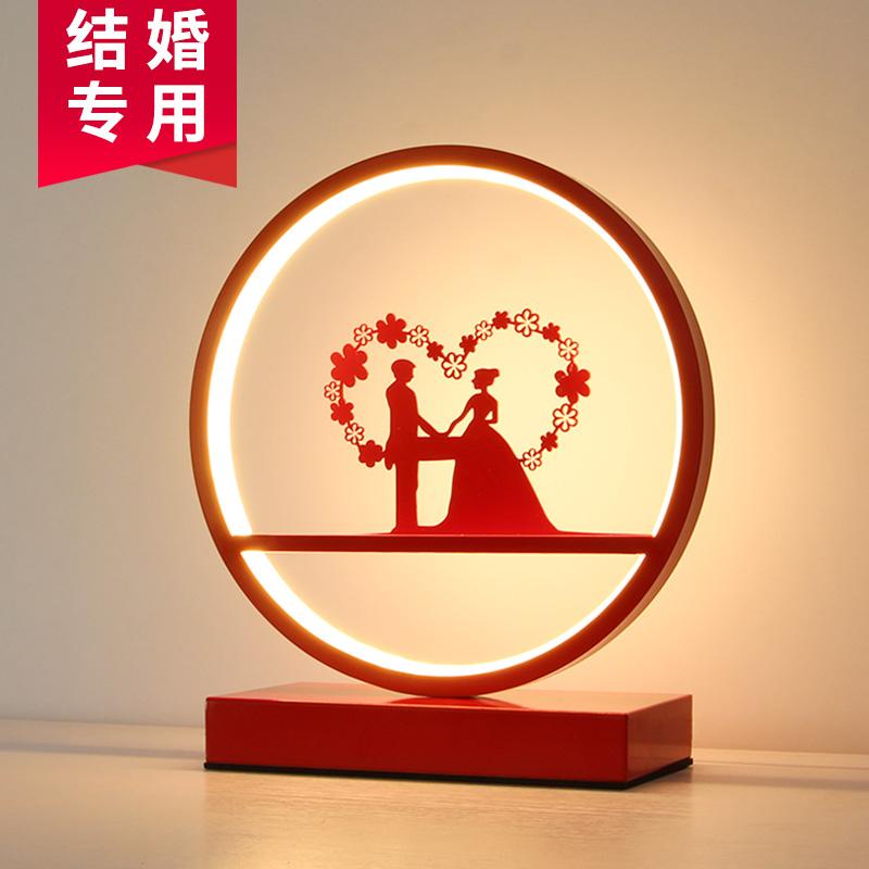 结婚台灯新婚房床头长明命灯卧室喜庆陪嫁礼物浪漫创意一对红色灯