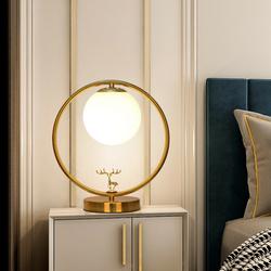 轻奢卧室床头灯北欧ins客厅台灯