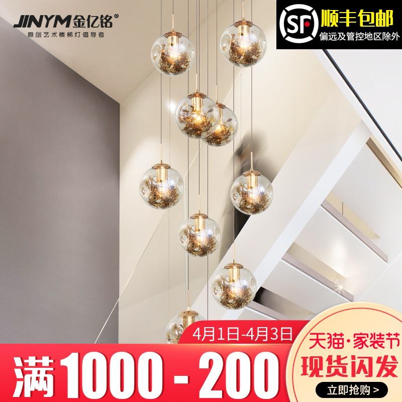 樓梯吊燈長吊燈現代簡約復式樓別墅躍層中空客廳餐廳創意輕奢燈具