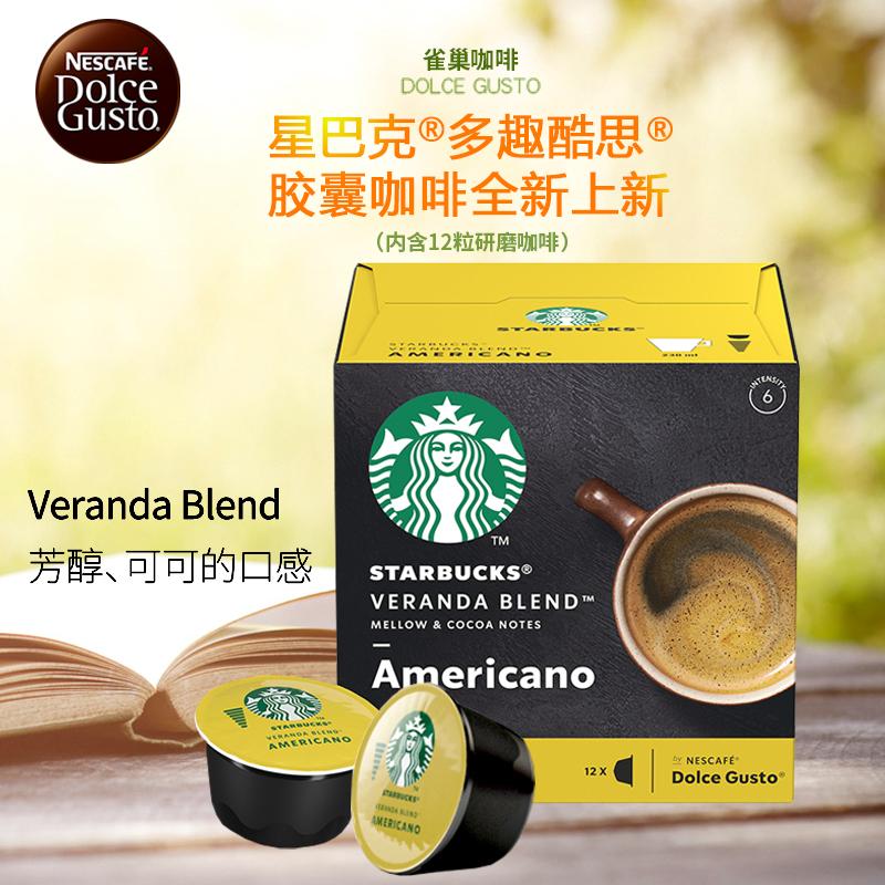 Коллекции на тему Starbucks Артикул 606205472888