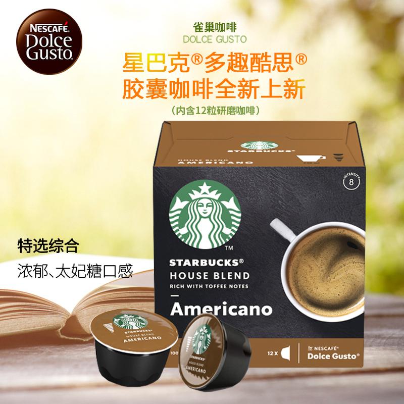 Коллекции на тему Starbucks Артикул 606685186903