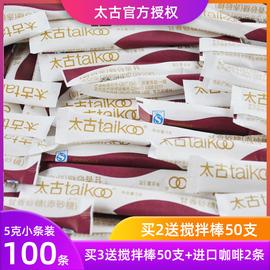 Taikoo太古赤砂糖糖包优质黄糖包条糖咖啡调糖红茶伴侣5gX100条装图片