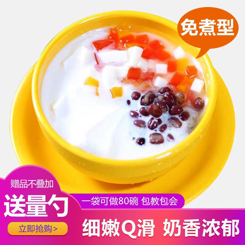 Socona双皮奶粉1kg 可搭红豆果酱牛奶布丁甜品奶茶店商用烘焙原料