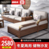 New Chinese solid wood sofa all solid wood modern simple living room storage small apartment chaise walnut wood combination furniture