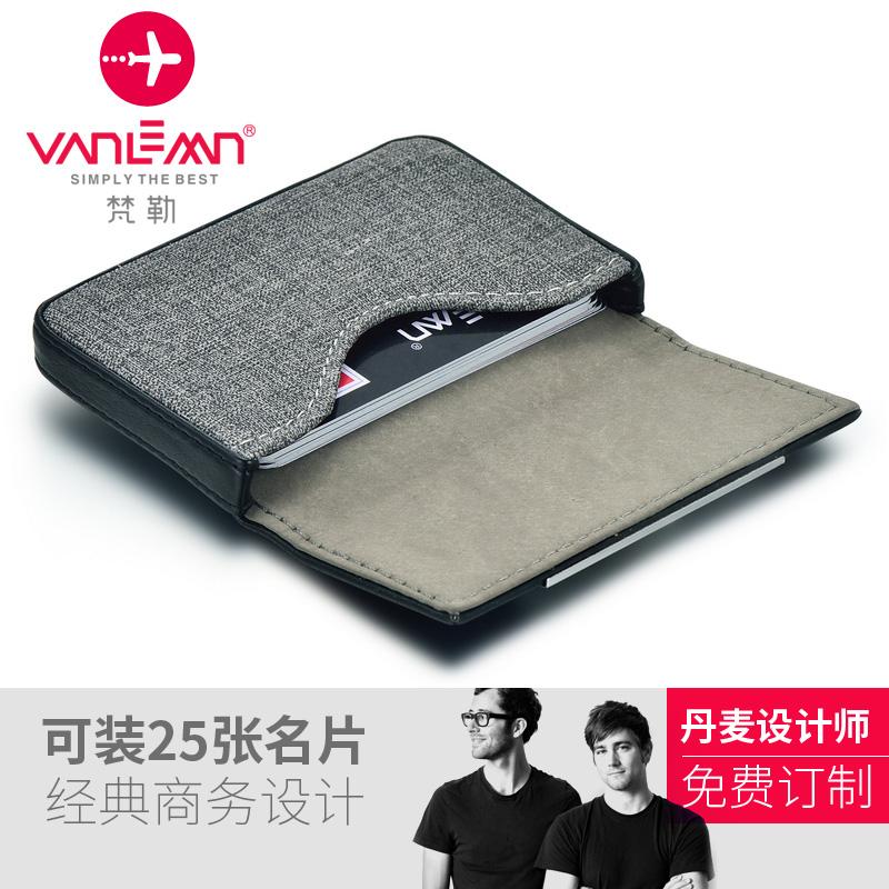 丹麦Vanlemn商务名片盒子男士随身精致大容量高档女士名片夹时尚卡夹卡包免费刻字定制logo送领导礼物