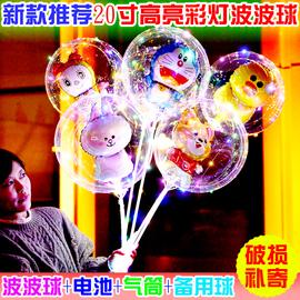 网红气球波波球带灯发光闪光卡通火爆款夜市街卖儿童100个装批發图片