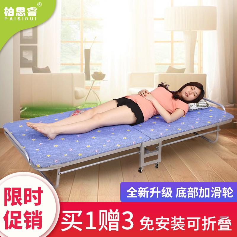 柏思睿转轮折叠床单人床午休床办公室白领午睡木板床免安装