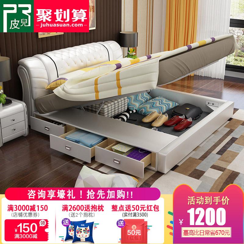 皮儿现代家具真皮床单 双人皮床 软床 皮艺床1.5 1.8米欧式婚床