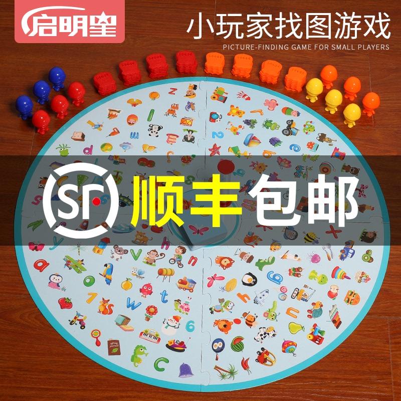 Детские столы Артикул 596010028893