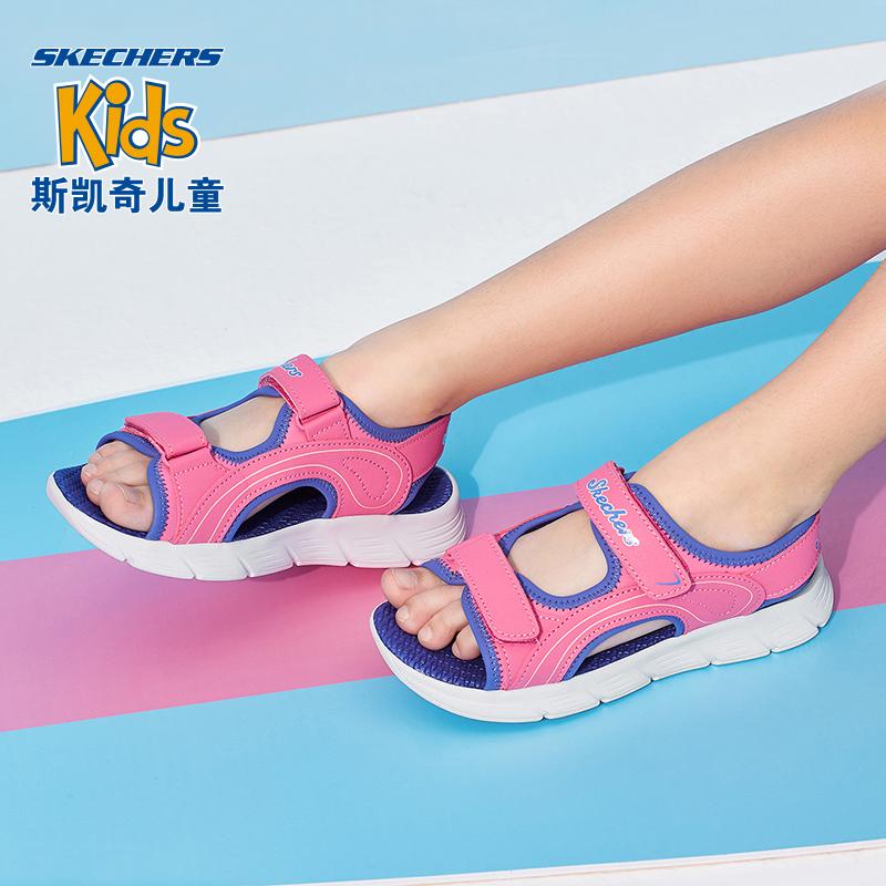 Skechers斯凯奇女童鞋新款大童魔术贴凉鞋 女童沙滩鞋 86933L