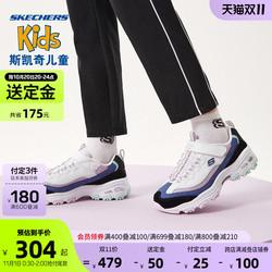 【预售304起】斯凯奇童鞋2021秋季新款休闲儿童老爹鞋女童运动鞋
