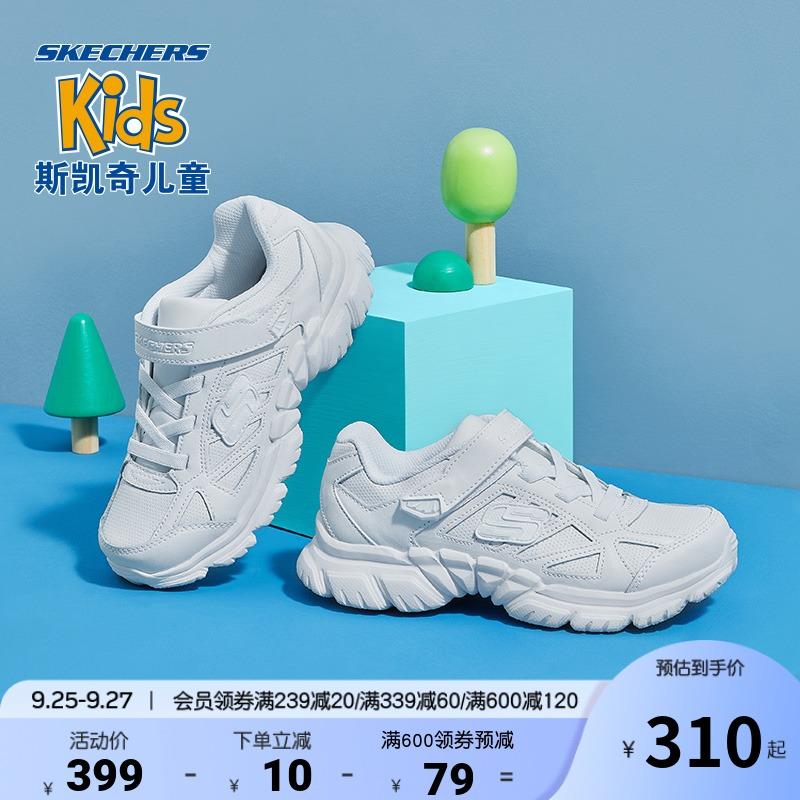 斯凯奇童鞋儿童小白鞋女童鞋子秋男大童青少年学生软底白色运动鞋