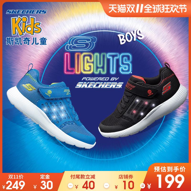Skechers斯凯奇男童魔术贴运动鞋 发光鞋面闪灯鞋 90740L thumbnail