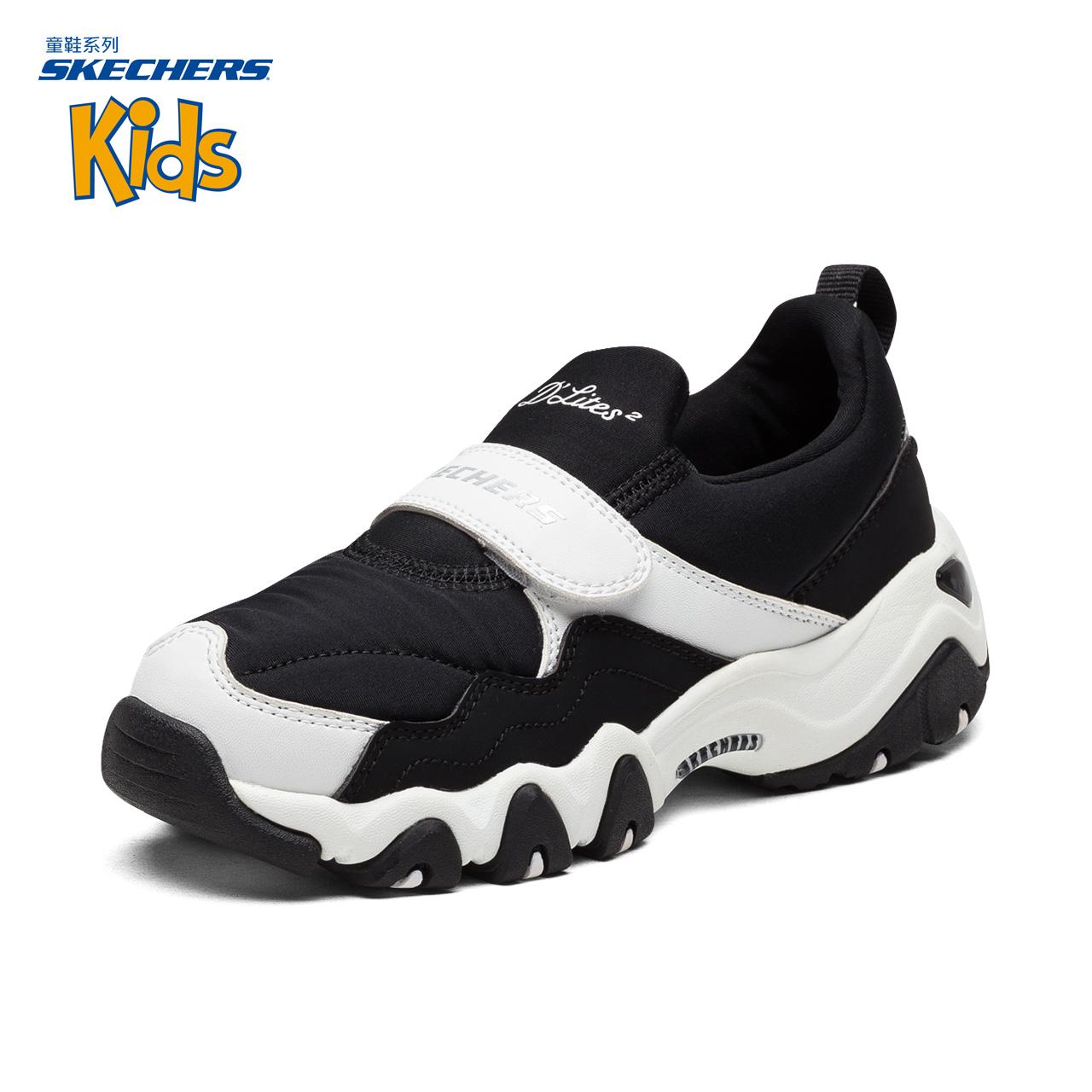 Skechers скай странный девочки обувной новый D'Lites серия противоскользящий износоустойчивый отцовство панда обувной 996304