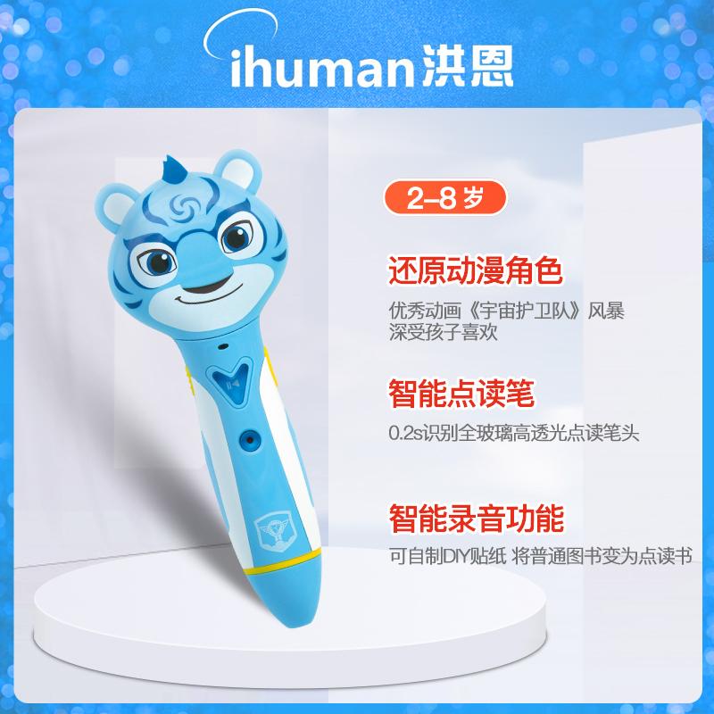 Электронные обучающие игрушки Артикул 607541875489