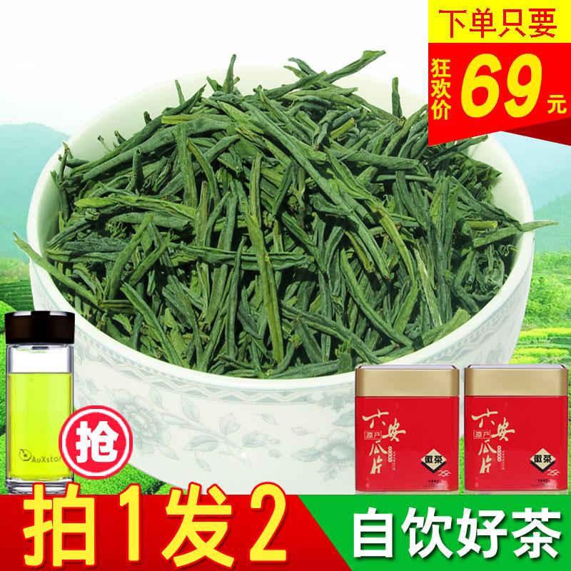 【 купить 1 волосы 2】 шесть сейф дыня лист 2017 новый зеленый чай чай аньхой дождь назад ручной работы чай весна чай подарок 1982