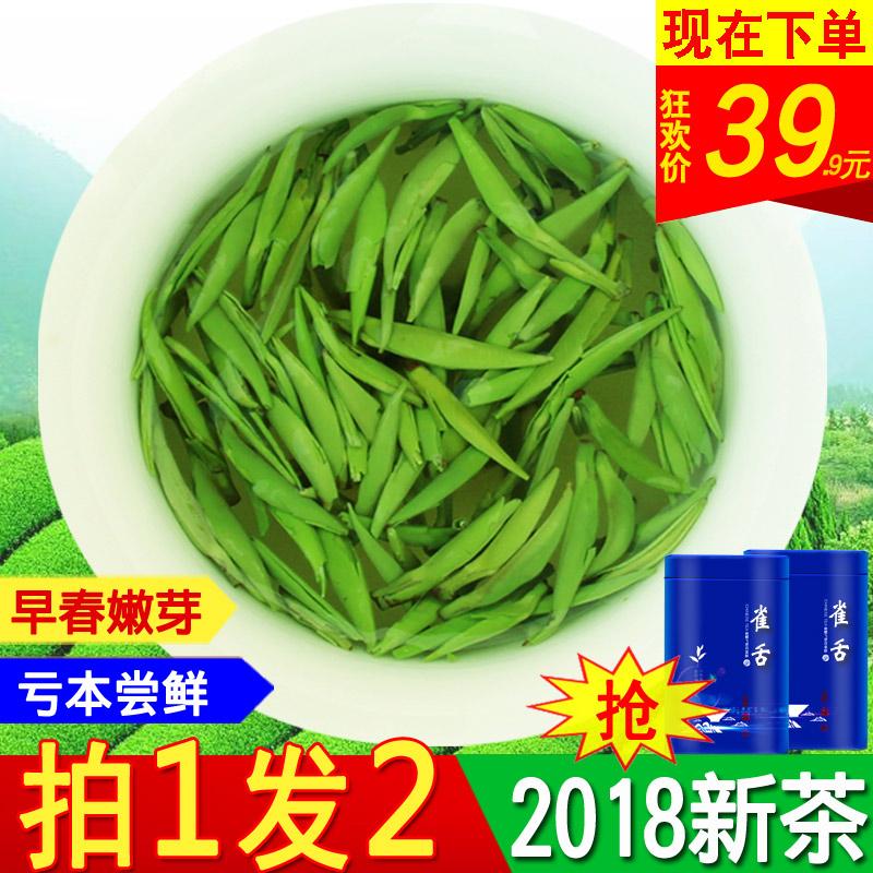 【 купить 1 волосы 2】 чай зеленый чай 2018 новый чай птица язык чай неустойчивый волосы пик масса бамбук чай следующий назад весна чай