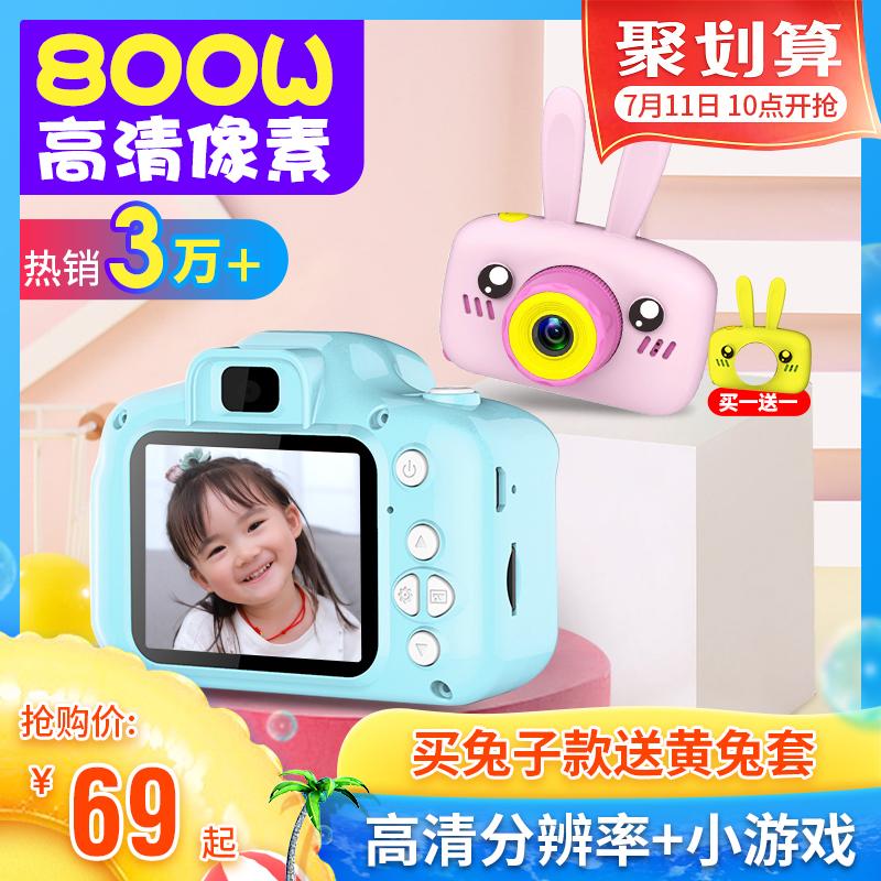 好百分儿童数码照相机玩具可拍照打印宝宝生日礼物迷你卡通小单反