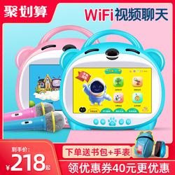 好百分早教机幼儿童触摸屏护眼宝宝0-3-6周岁小孩点读学习机wifi