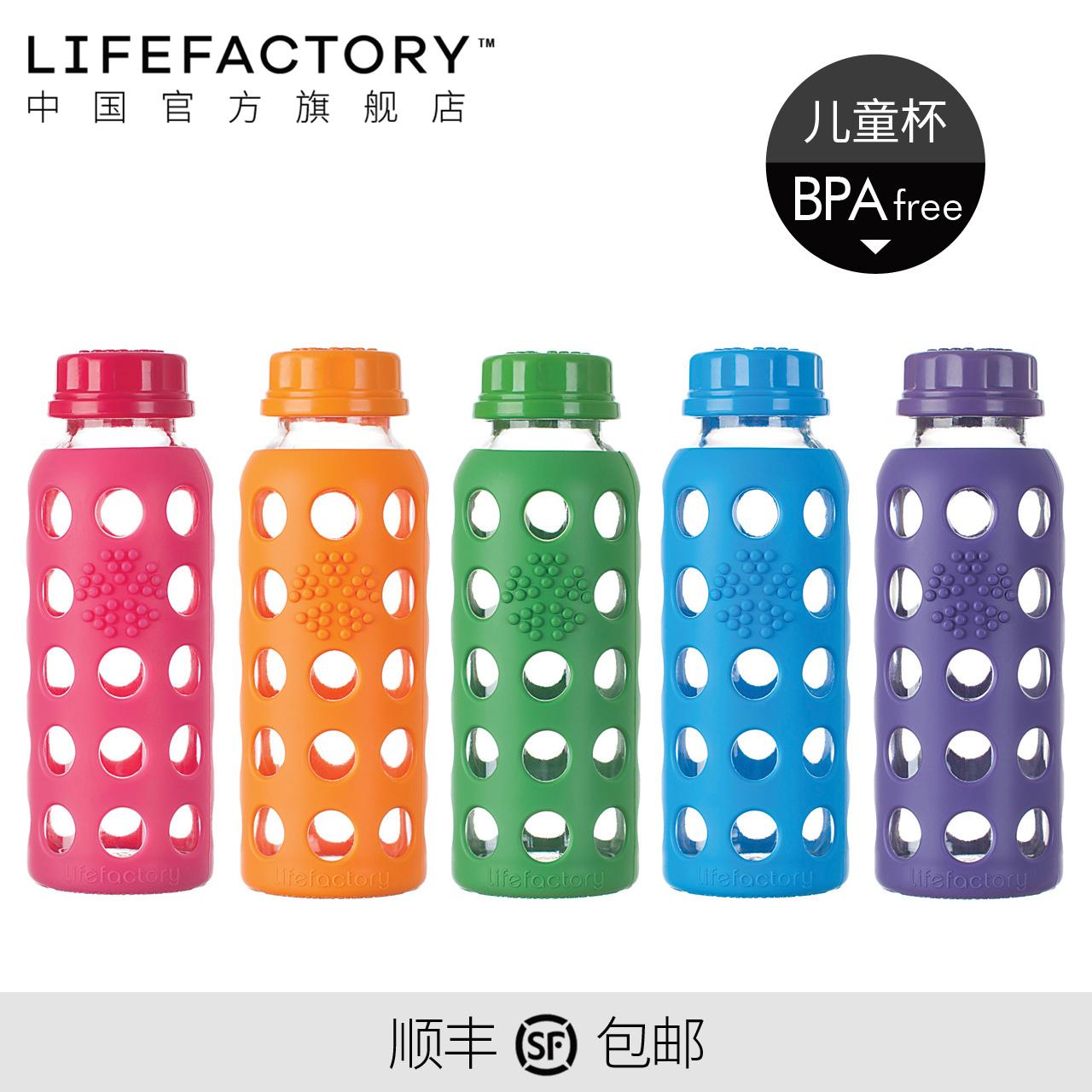 lifefactory玻璃杯美國 水杯兒童水杯淑女杯防摔隔熱便攜水杯
