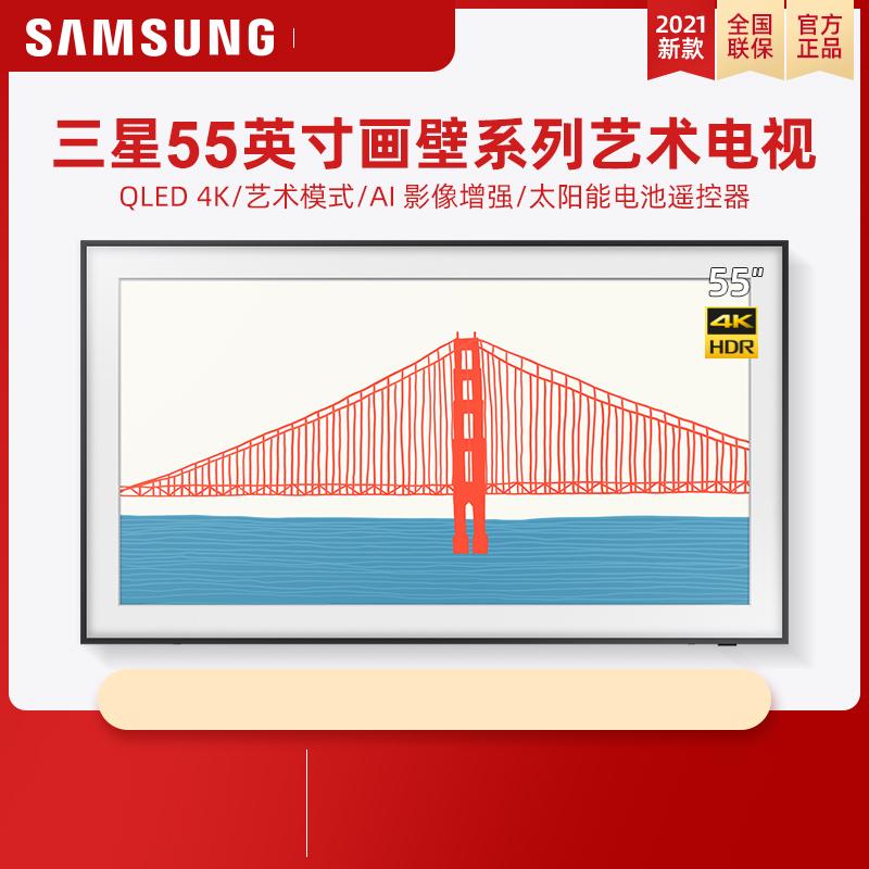 Samsung / Samsung qa55ls03aajxxz 55 inch wall painting series integrated into screen quantum dot 4K TV