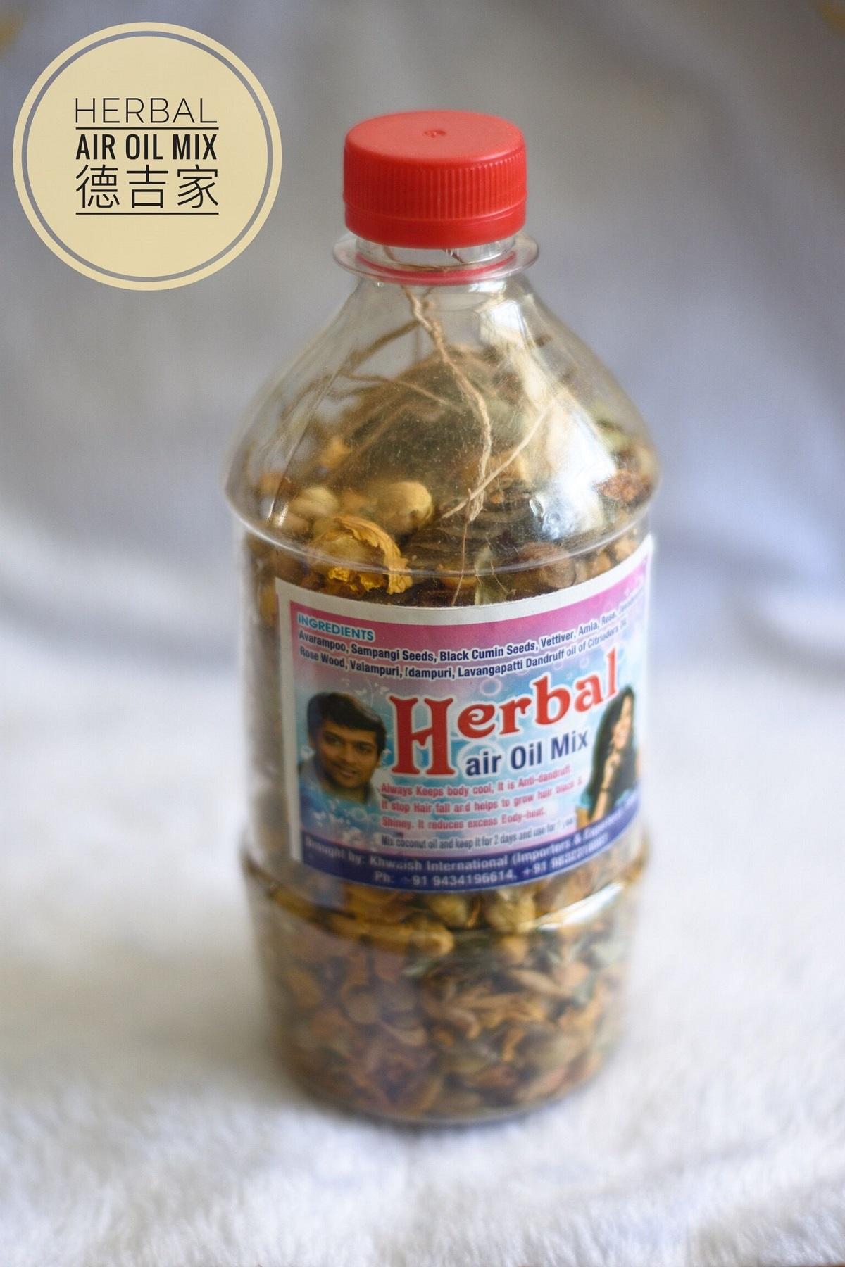 印度阿育吠陀头部护理 混合天然草药配方 促进生长 滋养护发 包邮