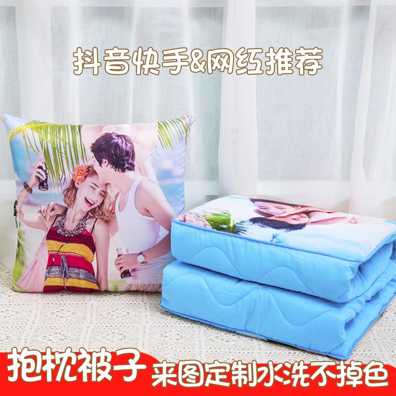 来图定制logo照片diy定做车上午睡靠枕头多功能空调两用抱枕被子