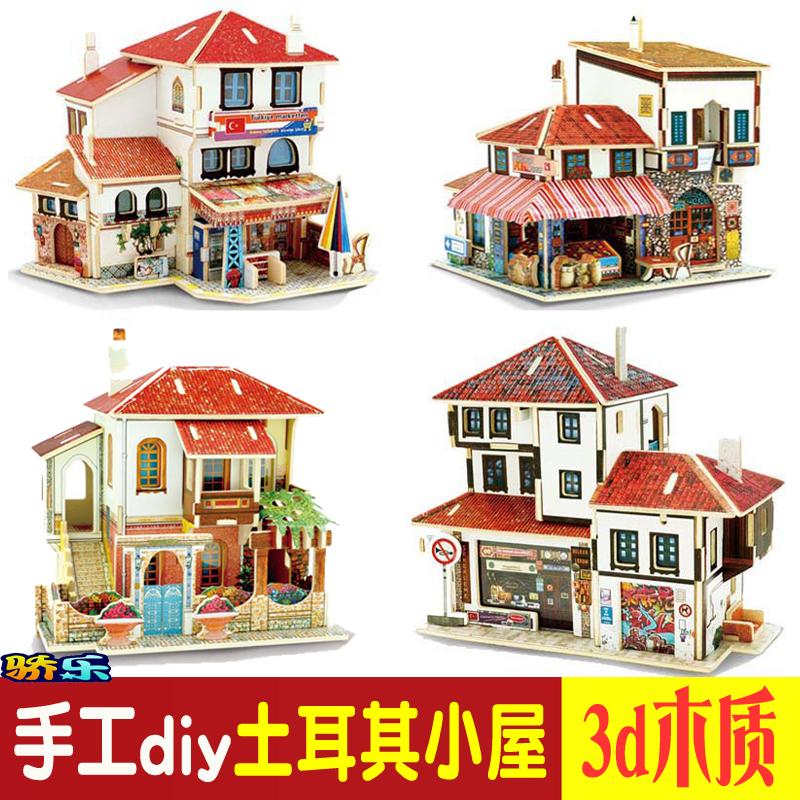若态房子模型diy木质小屋模型 成人儿童手工制作材料包创意玩具