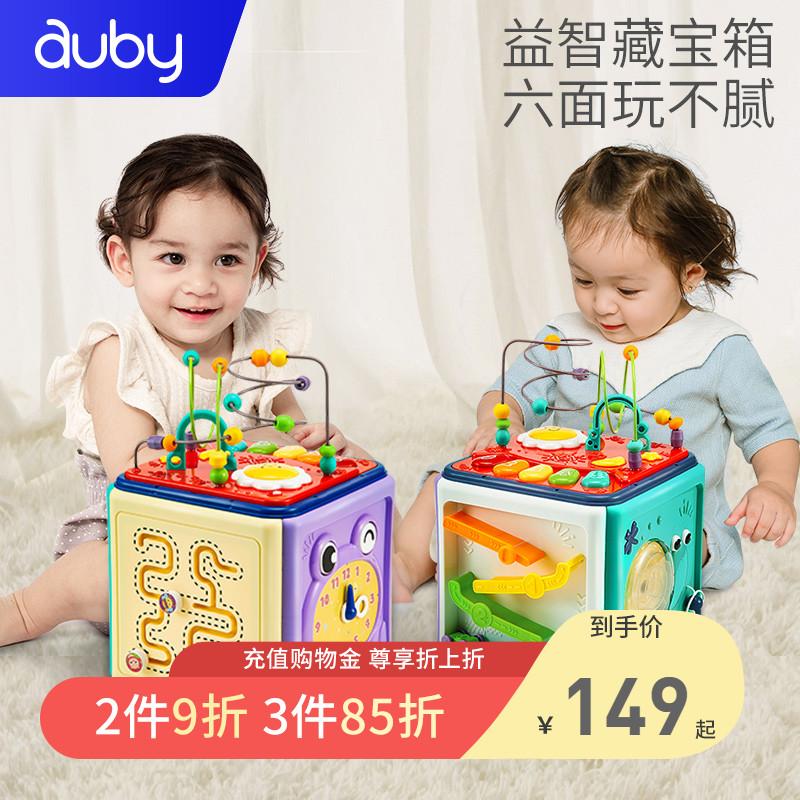 澳贝益智探索六面体多功能认知六面盒男女孩1-3岁宝宝早教玩具