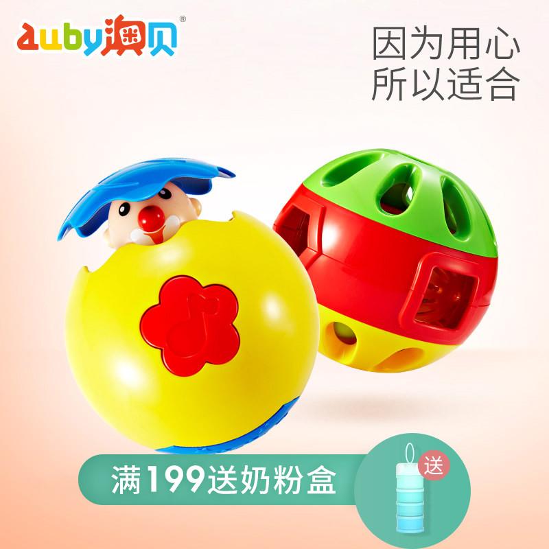 澳贝趣味搭配礼包 趣味学爬球 洗澡玩具 音乐启蒙