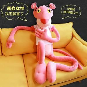 正版粉红豹公仔毛绒玩具粉红顽皮豹娃娃玩偶抱枕可爱生日礼物女孩
